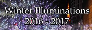 Winter Illuminations 2016 - 2017