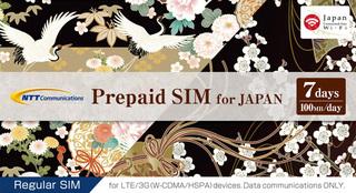 Where can I buy a sim card?