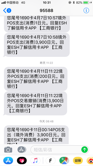 Hi,  I was cancelled the bus ticket from Shin...